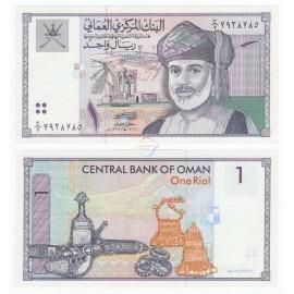 Oman 1 Rial, 1995, P-34, UNC