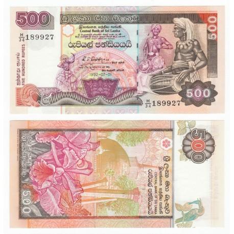 Sri Lanka 500 Rupees, 1992, P-106b, UNC