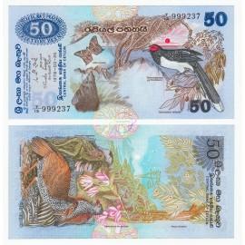 Sri Lanka 50 Rupees, 1979, P-87, UNC