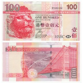 Hong Kong 100 Dollars, HSBC, 2008, P-209e, UNC