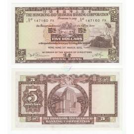 Hong Kong 5 Dollars, HSBC, 1975, P-181f, UNC