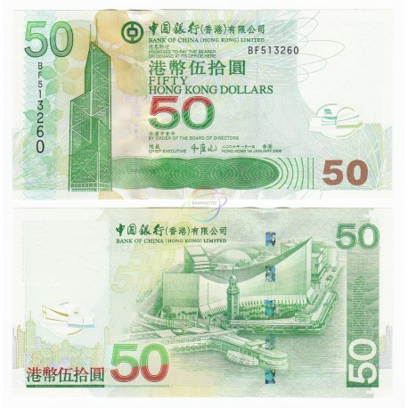 Hong Kong 50 Dollars, Bank of China, 2006, P-336c, UNC