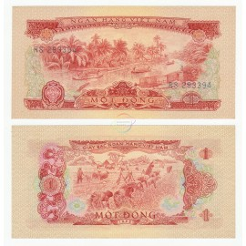 South Vietnam 1 Dong, 1966, P-40, UNC