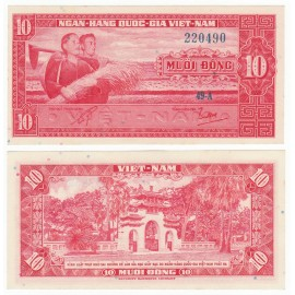 South Vietnam 10 Dong, 1962, P-5, AU