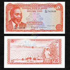 Kenya 5 Shillings, 1978, P-15, UNC