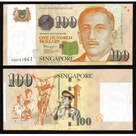 Singapore 100 Dollars, 1 Star, 2017, P-50, UNC