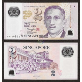 Singapore 2 Dollars, 1 Hollow Star, 2015-17, P-46 New, Polymer, UNC