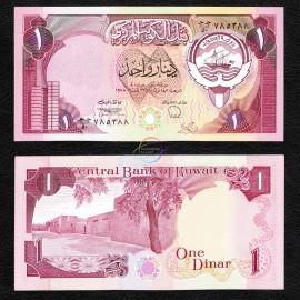 Kuwait 1 Dinar, 1992, P-13, UNC