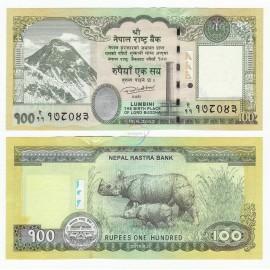 Nepal 100 Rupees, 2015, P-80, UNC