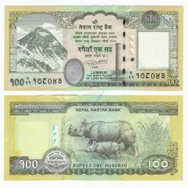 Nepal 100 Rupees, 2015, P-New, UNC