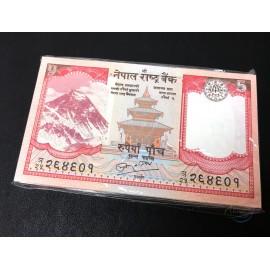 Nepal 5 Rupees X 100 PCS, 2010, P-60, UNC