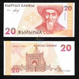 Kyrgyzstan 20 Som, 1994, P-10, UNC