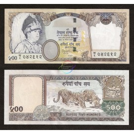 Nepal 500 Rupees, Sign 15, 2002, P-50, UNC