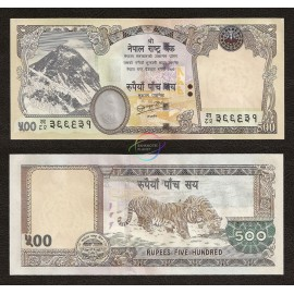Nepal 500 Rupees, Sign 19, 2011, P-66, UNC