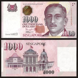 Singapore 1,000 Dollars, 2 Solid House, 2017, P-51 New, UNC