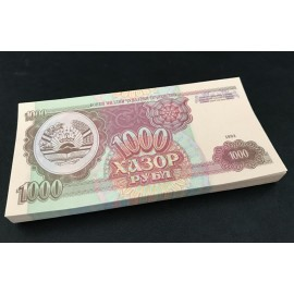Tajikistan 1000 Rubles X 100 PCS, Full Bundle, 1994, P-9, UNC