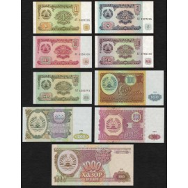Tajikistan 1-1000 Rubles Set 9 PCS, 1994, P-1 2 3 4 5 6 7 8 9, UNC