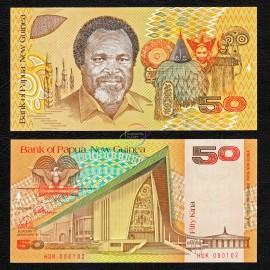 Papua New Guinea 50 Kina, 1989, P-11, UNC
