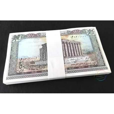 Lebanon 50 Livres X 100 PCS, Full Bundle, 1988, P-65, UNC