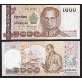 Thailand 1,000 Baht, Sign 82, 2010-2015, P-115, UNC