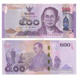 Thailand 500 Baht, Commemorative, 2017, P-133, UNC