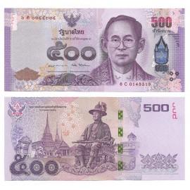 Thailand 500 Baht, Sign 87, 2016, P-121, UNC
