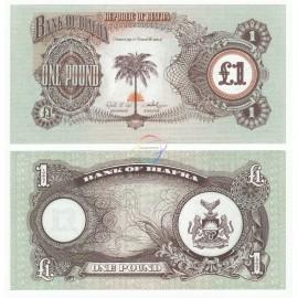 Biafra 1 Pound w/o Serial, 1968-1969, P-5b, UNC