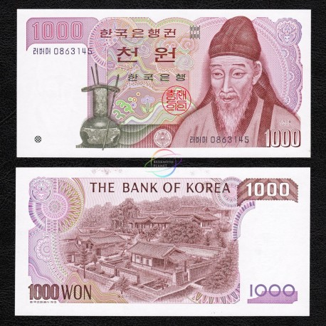 South Korea 1,000 Won, 1983, P-47, UNC