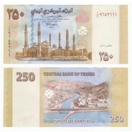 Yemen Arab Republic 250 Rials, 2009, P-35, UNC
