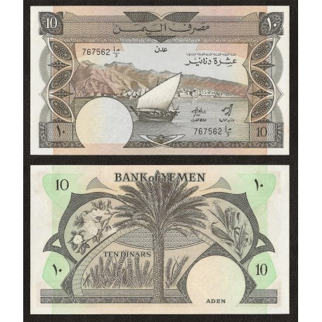 Yemen Democratic Republic 10 Dinars, 1984, P-9a, UNC