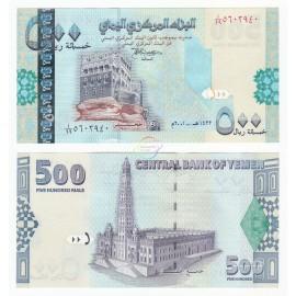 Yemen Arab Republic 500 Rials, 2001, P-31, UNC
