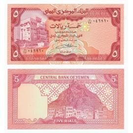 Yemen Arab Republic 5 Rials, 1991, P-17c, UNC
