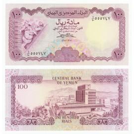 Yemen Arab Republic 100 Rials, 1984, P-21A, UNC