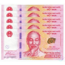 Vietnam 100 Dong X 5 PCS, Commemorative, 2016, P-125, UNC