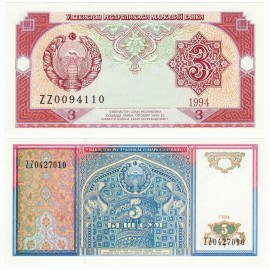 Uzbekistan 3, 5 Sum Set, ZZ Replacement, 1994, P-74 75, UNC