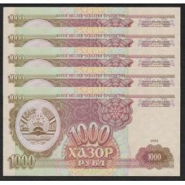Tajikistan 1,000 Rubles X 5 PCS, 1994, P-9, UNC