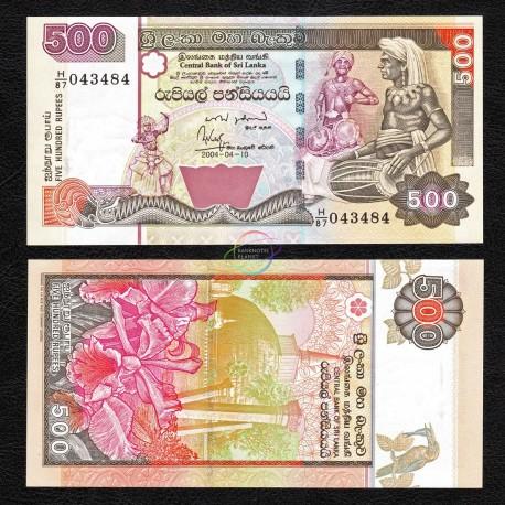 Sri Lanka 500 Rupees, 2004, P-119b, UNC