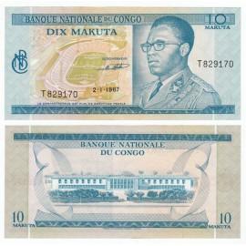 Congo D.R. 10 Makuta, 1967, P-9, UNC