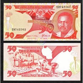 Tanzania 50 Shillings, 1992, P-19, UNC