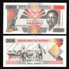 Tanzania 200 Shillings, 1993, P-25, UNC