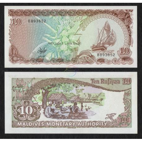Maldives 10 Rufiyaa, 1983, P-11, UNC