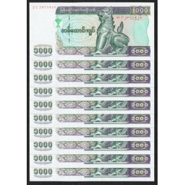 Myanmar 1,000 Kyats X 10 PCS, 2004, P-80, UNC