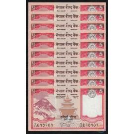 Nepal 5 Rupees X 10 PCS, 2010, P-60, UNC