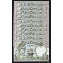 Nepal 2 Rupees X 10 PCS, 1981, P-29, UNC