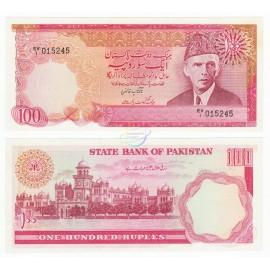 Pakistan 100 Rupees, Sign 9, 1981-82, P-36, UNC W/H