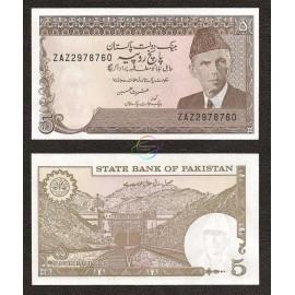 Pakistan 5 Rupees, Sign 14, 1983-84, P-38, UNC