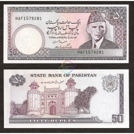 Pakistan 50 Rupees, Sign 14, 1986, P-40, UNC