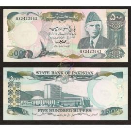 Pakistan 500 Rupees, Sign 13, 1985, P-42, UNC W/H