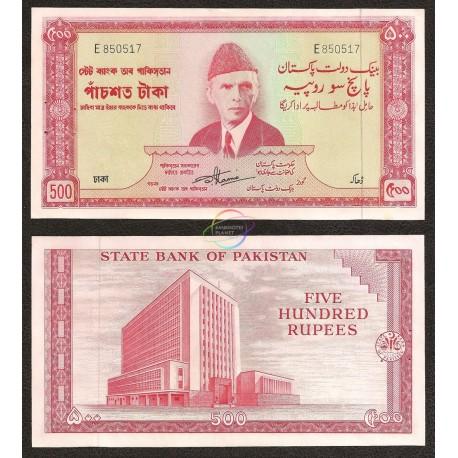 Pakistan 500 Rupees, Sign 4, 1964, P-19a, AUNC W/H