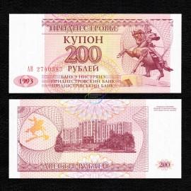 Transnistria 200 Rublei, 1993, P-21, UNC